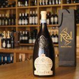 Amarone della Valpolicella Pietro dal Cero '08 - 1,5L