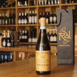 Amarone della Valpolicella Classico '07